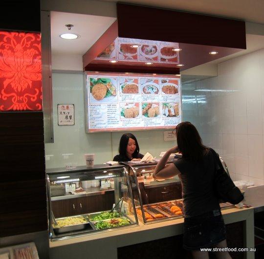 bkyu kitchen oec japanese sussex centre food court
