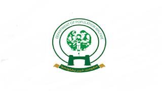 Shaheed Benazir Abad Population Welfare Department Jobs 2021 in Pakistan