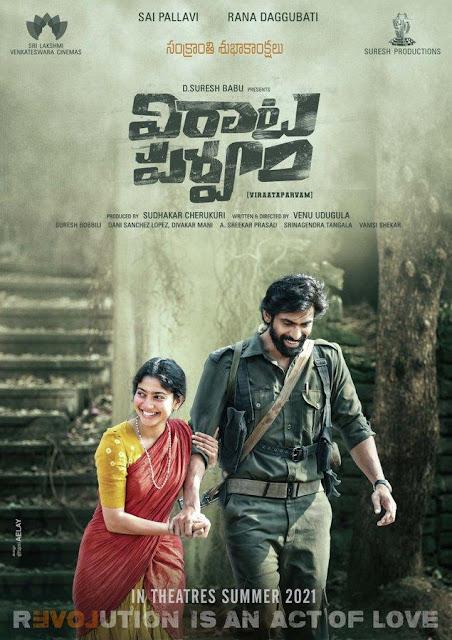 Sai Pallavi, Rana Daggubati 2021 Telugu film 'Athiran' Wiki, Poster, Release date, Songs list