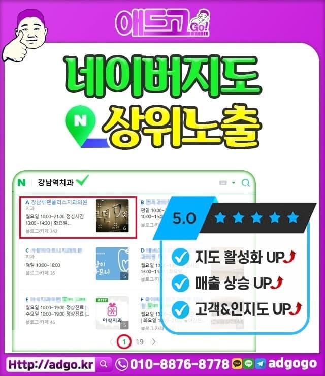 남양산바이럴마케팅후기