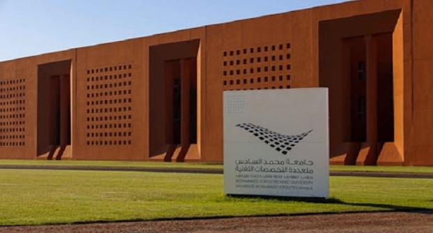UM6P في بن جرير: نحو إنشاء اتحاد مغربي مشترك بين الجامعات للتدريب والبحث والابتكار
