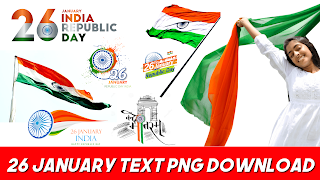 26 January Png Text | Republic Day Text Png Download [HD]