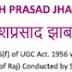 Shri Jagdishprasad Jhabarmal Tibrewala University, Jhunjhunut, Mumba Wanted Assistant Professors