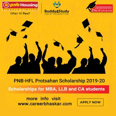 Punjab national bank scholarship 2020,  www buddy4study com. application form,  what is pnb housing finance.  pnb housing finance scholarship scheme 2019-20,  punjab national bank scholarship 2020,  pnb housing finance, scholarship registration 2019-20.