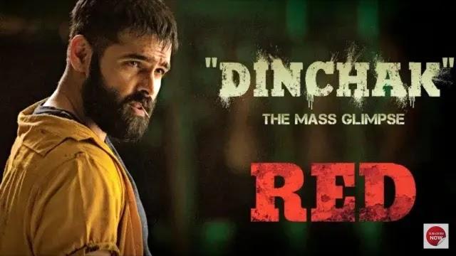 Dinchak Song Lyrics | Ram Pothineni | Red