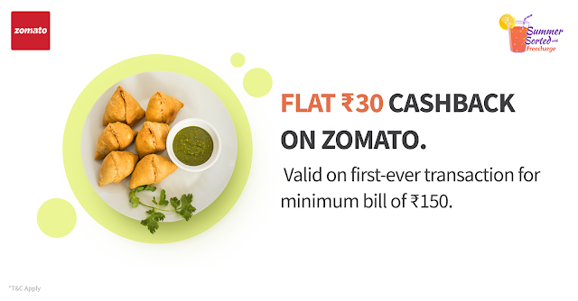 Freecharge cashback offer on Zomato