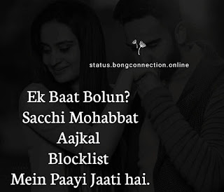 50+ Best Hindi Status For Whatsapp & Facebook | Hindi Whatsapp Status | Hindi Facebook Status