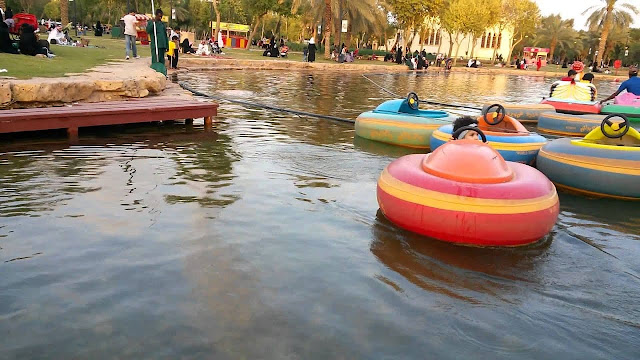 حديقة السلام الرياض