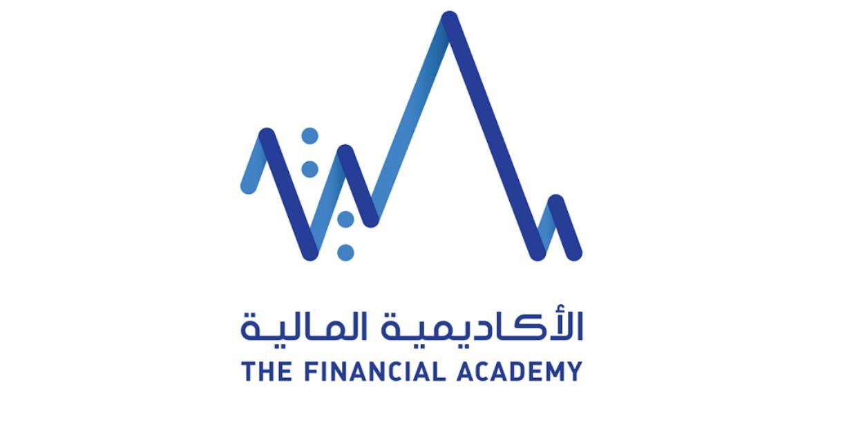 تعاون سعودي إماراتي..الأكاديمية المالية توقع مذكرة تعاون لتطوير القدرات البشرية في القطاع المالي