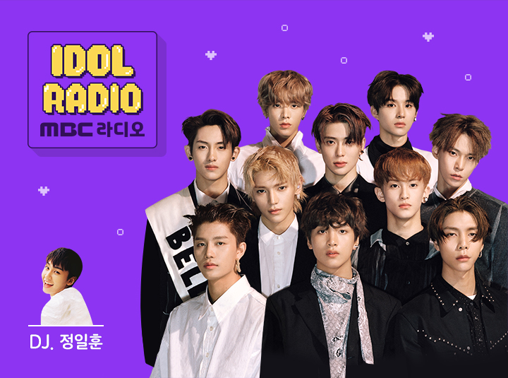 Download Idol Room Seventeen Sub Indo Drakorindo ✓ The Galleries of