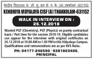 post-graduate-teachers-interview-kv-school-thakkolam-tngovernmentjobs.JPG