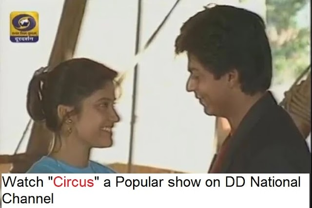 DD National re-telecasting Circus program on huge demand