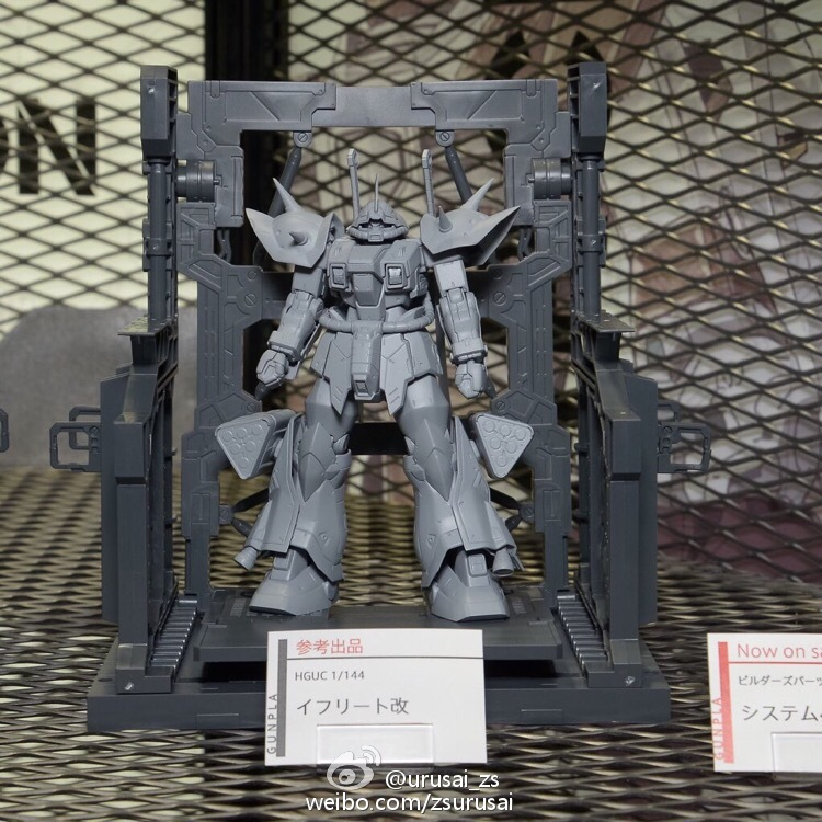 HGUC 1/144 MS-08TX Efreet - Release Info