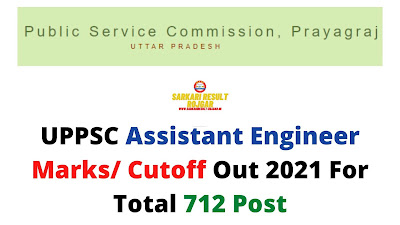 UPPSC Assistant Engineer Marks/ Cutoff Out 2021 For Total 712 Post