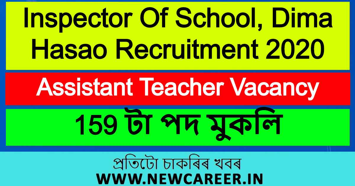 Inspector Of School, Dima Hasao Recruitment 2020: Apply For 159 Assistant Teacher Vacancy