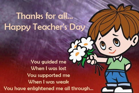Happy Teacher's Day 2016 Wishes, Messages, Quotes, Images, Status/Dp