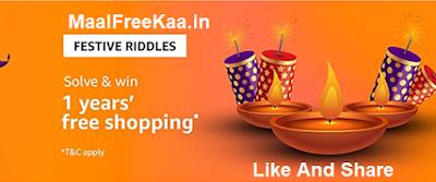 Amazon Festive Riddles