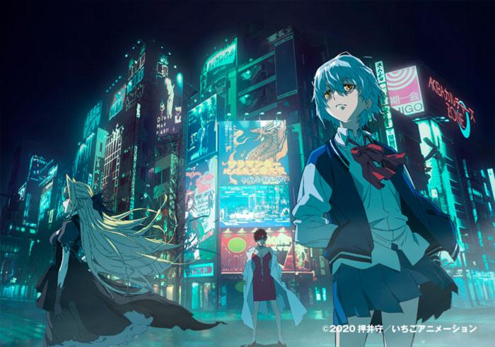 Vladlove anime - Mamoru Oshii