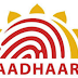Aadhaar and net banking-based IT e-filing verification system activated : 12 April 2016