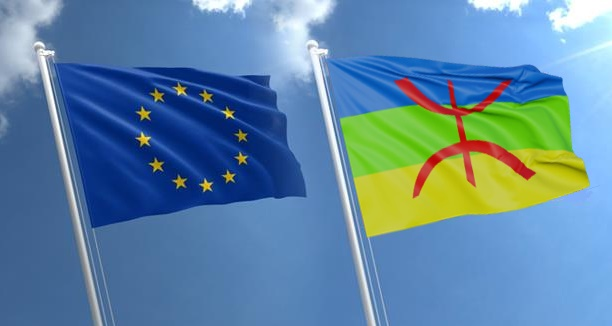 علم الاتحاد الاوربي العلم الامازيغي