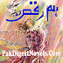 Hum Raqs Episode 1 By Naila Tariq