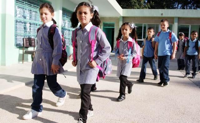 انطلاق عملية التسجيل للمتعلمين في الابتدائي