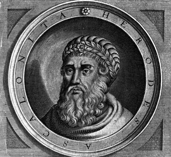 Ηρώδης ο Μέγας: Ο αμφιλεγόμενος βασιλιάς που άλλαξε τους Αγίους Τόπους