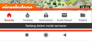 cara menghilangkan mode penyamaran di youtube