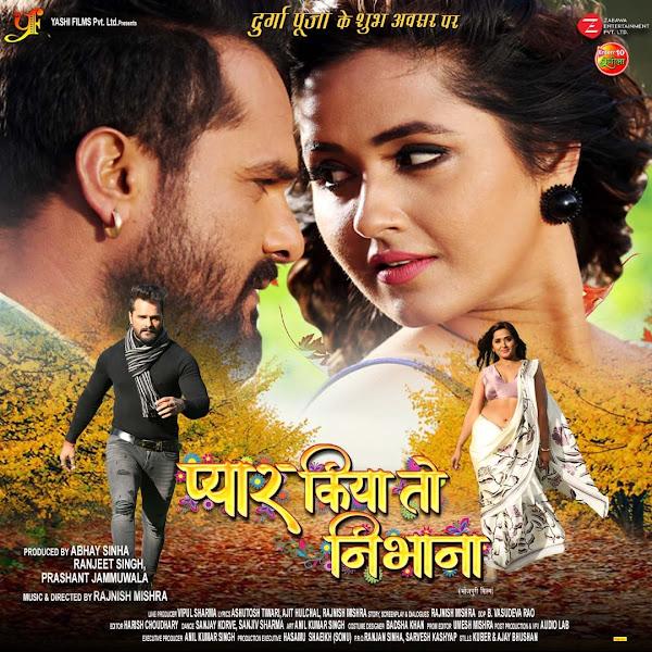 Bhojpuri movie Pyar Kiya To Nibhana 2021 wiki - Here is the Pyar Kiya To Nibhana Movie full star star-cast, Release date, Actor, actress. Song name, photo, poster, trailer, wallpaper