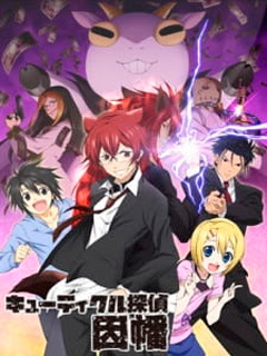 Assistir Cuticle Tantei Inaba Online