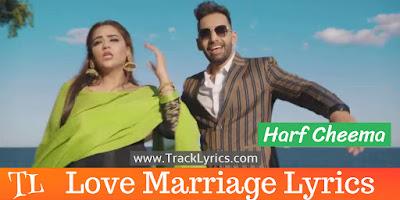 love-marriage-song-lyrics
