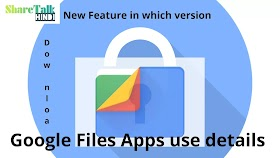 Google files folder safe keise kare