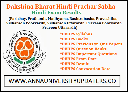 DBHPS Results 2018 August : DBHPS 2018 Hindi exam results august 2018 will be declared today at the official website of Dakshina bharat hindi prachar sabha is dbpscentral.org or hinditrichysabha.com. Students are adviced to Check Your DBHPS Hindi Exam Results August 2018 through our site annauniversityupdaters.xyz in terms of lower/Junior and higher/senior which includes Parichay, Prathamic, Madhyama, Rashtrabasha, Praveshika, Visharadh Poorvardh, Visharadh Uttarardh, Praveen Poorvardh, Praveen Uttarardh of corresponding states like Andhra Pradesh, Chennai, Trichy, Kerala, karanataka, Even also SriLanka. Hence Stay Tuned with our site for live updates. Candidates can also view hindisabhatrichyresults2018