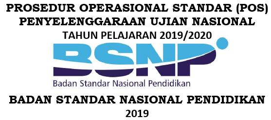 POS Ujian Nasional (UN) Tahun Sekarang