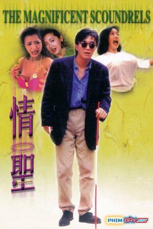 THÁNH TÌNH - Qing sheng (1991)