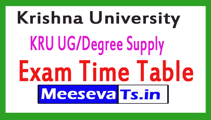 Krishna University KRU UG/Degree Supply Exam Time Table 2017
