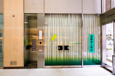 SMBC in Marunouchi, Tokyo, Japan.
