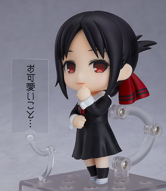 Figuras: Adorable nendoroid de Kaguya Shinomiya de Kaguya-sama: Love is War - Good Smile Company