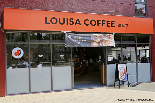 MG 3692 - 中興大學學生餐廳重新開幕囉!近50間店家攤販進駐,整體煥然一新!