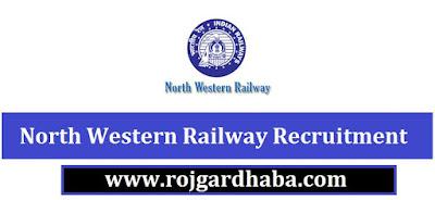 nwr-north-west-railway-jobs