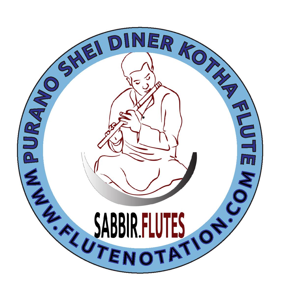 Purano shei diner kotha Flute notes - Flute Notation | Sargam