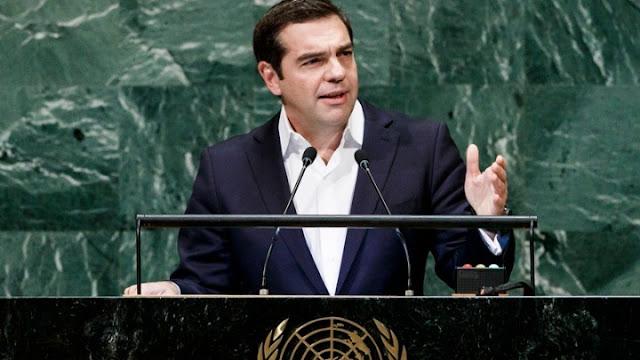Ομιλία Τσίπρα στον ΟΗΕ: «Δημοκρατική πατριωτική επιλογή για συλλογικές προοδευτικές απαντήσεις» (βίντεο)