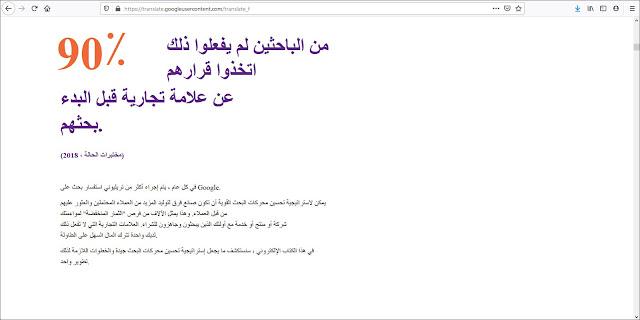 ترجمة ملف PDF