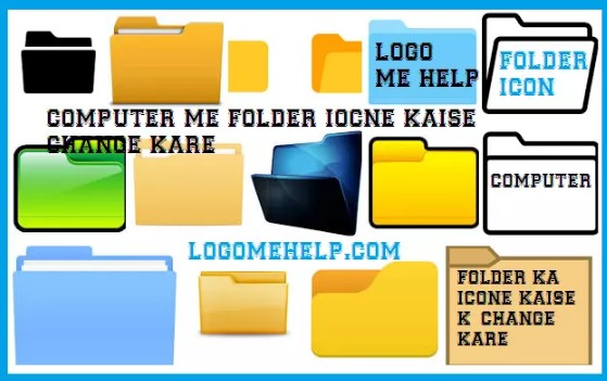 computer me folder icone channge kaise kare