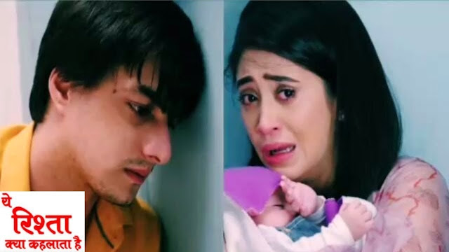 Big Twist : Naira's death trouble Kairav calls Kartik for help in Yeh Rishta Kya Kehlata Hai