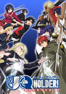 b1e26d5194f104 Paranormal and Romantic Suspense Reviews: Anime Overview: UQ Holder ...