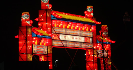 Pictures from Ohio Lantern Festival and I'm FINISHED!!!