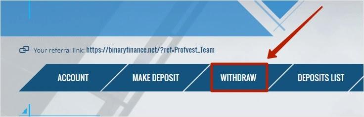 Вывод средств в BinaryFinance