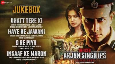Officer Arjun Singh IPS 2021 Hindi Dubbed Full Movie 480p HD