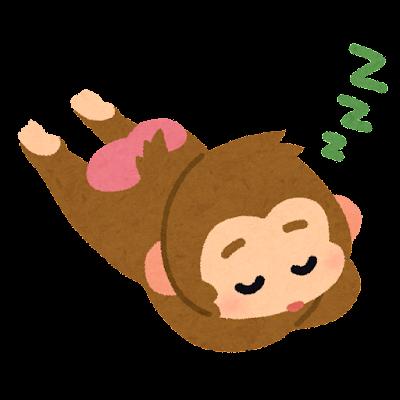 寝ている猿のイラスト(申年・干支)